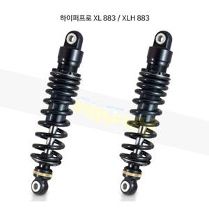 하이퍼프로 XL 883 N 아이언 (09-15) 하이퍼프로 쇼크 댐퍼- 할리 데이비슨 올린즈 쇼바 HDSP+1300-0-M(2)