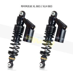 하이퍼프로 XLH 883 Hugger (88-91) 하이퍼프로 쇼크 댐퍼- 할리 데이비슨 올린즈 쇼바 HDSP+1250-7-M