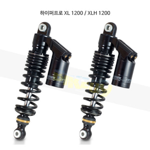 하이퍼프로 XL 1200 V (72) (12-15) 하이퍼프로 쇼크 댐퍼- 할리 데이비슨 올린즈 쇼바 HDSP+1150-7-M(1)