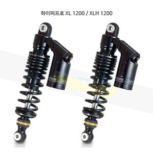 하이퍼프로 XL 1200 X (48) (10-15) 하이퍼프로 쇼크 댐퍼- 할리 데이비슨 올린즈 쇼바 HDSP+1100-7-M