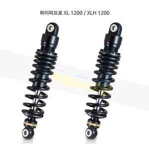 하이퍼프로 XL 1200 X (48) (17-20) 하이퍼프로 쇼크 댐퍼- 할리 데이비슨 올린즈 쇼바 HDS2+1100-0-M