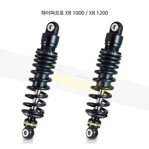 하이퍼프로 XR 1200 X (10-13) 하이퍼프로 쇼크 댐퍼- 할리 데이비슨 올린즈 쇼바 HD12+0AC(1)