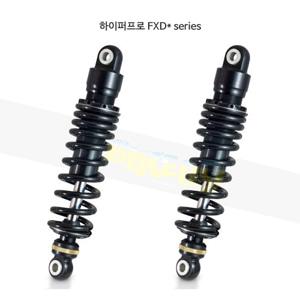 하이퍼프로 FXD / I 다이나 슈퍼 글라이드 (95-06) 하이퍼프로 쇼크 댐퍼- 할리 데이비슨 올린즈 쇼바 HDDY+1250-0-M(2)