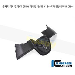 림버거 카본 카울 이그니션 SWITCH 커버 매트- 두카티 파니갈레V4 (18)/ V4S (18-)/ V4R (19) ZSA.107.DPV4M.K
