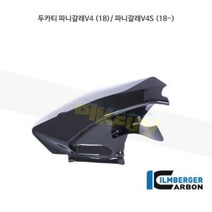 림버거 카본 카울 사이드패널 언더 탱크 RIGHT- 두카티 파니갈레V4 (18)/ V4S (18-) ARR.035.DPV4G.K