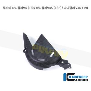 림버거 카본 카울 스프로킷커버 매트- 두카티 파니갈레V4 (18)/ V4S (18-)/ V4R (19) RIA.132.DPV4M.K