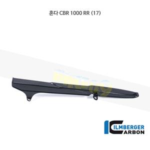림버거 카본 카울 체인 가드- 혼다 CBR 1000 RR (17) KEH.003.CBR17.K