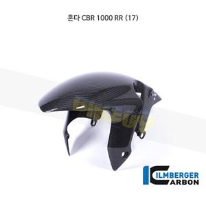 림버거 카본 카울 프론트 머드가드- 혼다 CBR 1000 RR (17) KVO.001.CBR17.K