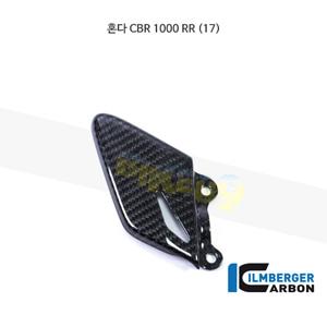 림버거 카본 카울 힐 가드 RIGHT- 혼다 CBR 1000 RR (17) FSR.019.CBR17.K