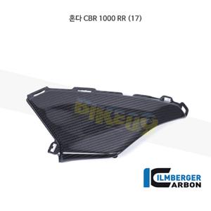 림버거 카본 카울 로우 탱크 커버 RIGHT- 혼다 CBR 1000 RR (17) TUR.006.CBR17.K
