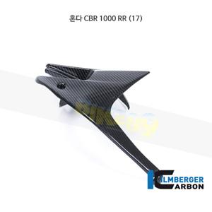 림버거 카본 카울 리어 HUGGER- 혼다 CBR 1000 RR (17) KHO.002.CBR17.K