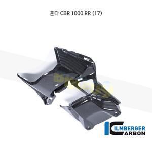 림버거 카본 카울 리어 라이트 커버 언더 사이드- 혼다 CBR 1000 RR (17) RHA.021.CBR17.K
