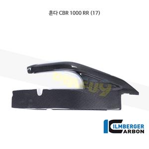 림버거 카본 카울 스윙암 커버 LEFT- 혼다 CBR 1000 RR (17) SAL.022.CBR17.K