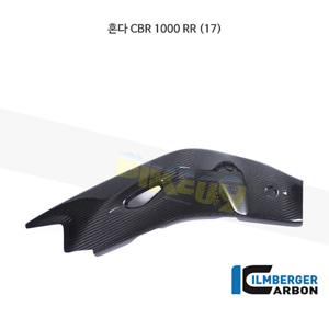 림버거 카본 카울 스윙암 커버 RIGHT- 혼다 CBR 1000 RR (17) SAR.021.CBR17.K