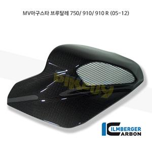 림버거 카본 카울 에어박스 커버 RIGHT- MV아구스타 브루탈레 750/ 910/ 910 R (05-12) ABO.009.MVBRR.K