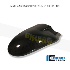 림버거 카본 카울 리어 HUGGER- MV아구스타 브루탈레 750/ 910/ 910 R (05-12) KHO.002.MVBRU.K