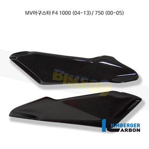 림버거 카본 카울 사이드 패널- MV아구스타 F4 1000 (04-13)/ 750 (00-05) SIO.001.MVAF4.K