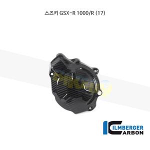 림버거 카본 카울 ALTERNATOR 커버- 스즈키 GSX-R 1000/R (17) LMD.014.GXR16.K
