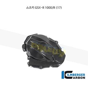 림버거 카본 카울 클러치 커버- 스즈키 GSX-R 1000/R (17) KDA.013.GXR16.K
