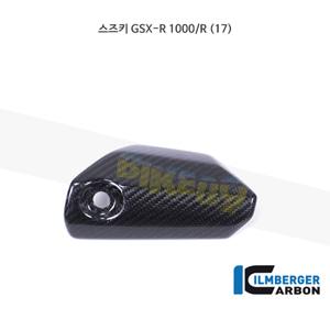 림버거 카본 카울 EXHAUST PROTECTION- 스즈키 GSX-R 1000/R (17) ASC.004.GXR16.K