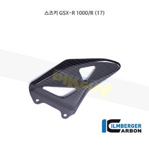 림버거 카본 카울 힐 PROTECTOR LEFT- 스즈키 GSX-R 1000/R (17) FSL.016.GXR16.K