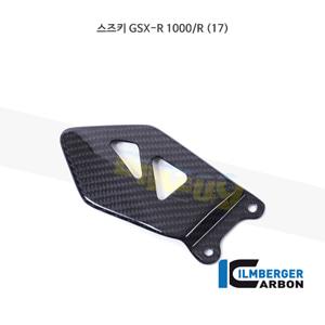림버거 카본 카울 힐 PROTECTOR RIGHT- 스즈키 GSX-R 1000/R (17) FSR.015.GXR16.K