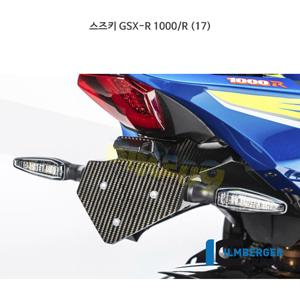 림버거 카본 카울 넘버 플레이트 홀더- 스즈키 GSX-R 1000/R (17) NHO.010.GXR16.K