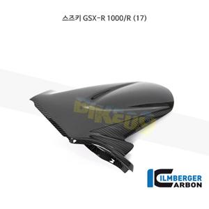 림버거 카본 카울 리어 펜더- 스즈키 GSX-R 1000/R (17) KHO.002.GXR16.K