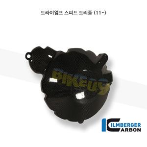 림버거 카본 카울 ALTERNATOR 커버- 트라이엄프 스피드 트리플 (11-) LDA.024.TRSPT.K
