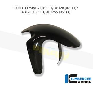림버거 카본 카울 프론트 머드가드- 뷰엘 1125R/CR (08-11)/ XB12R (02-11)/ XB12S (02-11)/ XB12SS (06-11) KVO.001.RBUEL.K