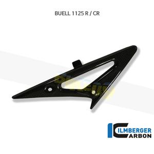 림버거 카본 카울 힐 PROTECTOR LEFT- 뷰엘 1125R/CR (08-11) FSL.009.1125R.K
