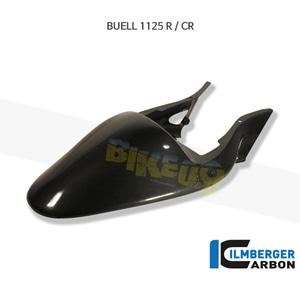 림버거 카본 카울 시트유닛- 뷰엘 1125R/CR (08-11)/ XB12R (02-11)/ XB9R (02-11) SIO.001.RBUEL.K