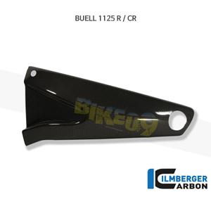 림버거 카본 카울 스윙암커버 (LEFT)- 뷰엘 1125R/CR (08-11) SAL.017.1125R.K