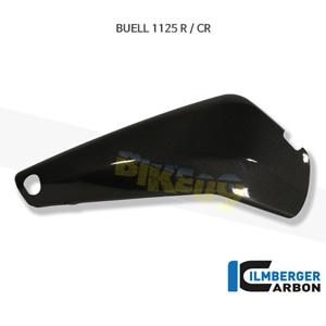 림버거 카본 카울 스윙암커버 (RIGHT)- 뷰엘 1125R/CR (08-11) SAR.018.1125R.K