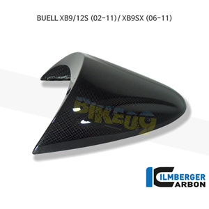 림버거 카본 카울 시트커버- 뷰엘 XB9/12S (02-11)/ XB9SX (06-11) SIA.028.RBUEL.K