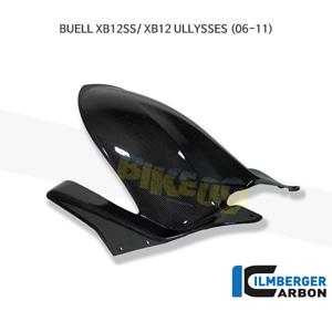 림버거 카본 카울 리어허거- 뷰엘 XB12SS/ XB12 ULLYSSES (06-11) KHO.025.SSBUE.K