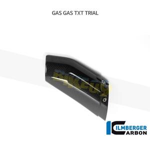 림버거 카본 카울 MUFFLER 앤드캡 GAS GAS TXT TRIAL AHE.015.GASTR.K