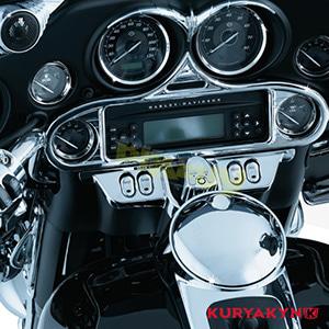 쿠리야킨 할리 튜닝 부품 Trikie (09-19) Push Button Fuel Door Latch, Chrome 탱크 악세사리 1467