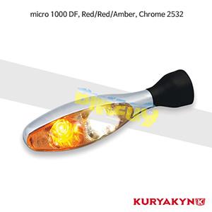 쿠리야킨 할리 튜닝 부품 할리범용 micro 1000 DF, Red/Red/Amber, Chrome 커스텀 깜빡이 2532