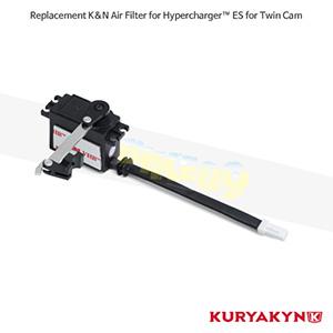 쿠리야킨 할리 튜닝 부품 할리범용 Replacement K&N Air Filter for Hypercharger™ ES for Twin Cam 에어크리너 9367