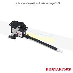 쿠리야킨 할리 튜닝 부품 할리범용 Replacement Servo Motor for Hypercharger™ ES, Black 에어크리너 9368