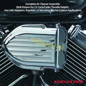 쿠리야킨 할리 튜닝 부품 할리범용 Pro-Series Hypercharger™, Chrome 에어크리너 9306