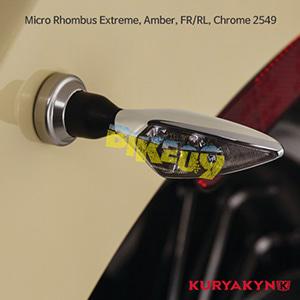 쿠리야킨 할리 튜닝 부품 할리범용 Micro Rhombus Extreme, Amber, FR/RL, Chrome 커스텀 깜빡이 2549