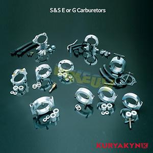 쿠리야킨 할리 튜닝 부품 할리범용 Adapter for S&S E or G, Raw 에어크리너 8525
