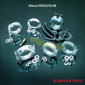 쿠리야킨 할리 튜닝 부품 할리범용 Adapter for Mikuni HSR42/45/48, Raw 에어크리너 8553