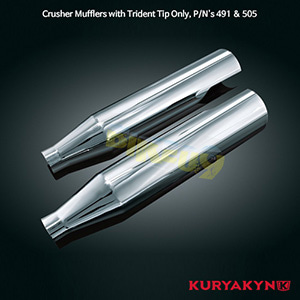 쿠리야킨 할리 튜닝 부품 할리범용 Replacement Trident Tip for Crusher® Muffler, Chrome 머플러 492