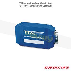 쿠리야킨 할리 튜닝 부품 할리범용 (01-19) TTS MasterTune Dual Bike Kit, Blue 연료조절기 9226