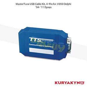 쿠리야킨 할리 튜닝 부품 다이나 (04-11) MasterTune USB Cable Kit, 4-Pin for J1850 Delphi 연료조절기 9228
