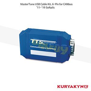 쿠리야킨 할리 튜닝 부품 소프테일 (11-19) MasterTune USB Cable Kit, 6-Pin for CANbus 연료조절기 9229