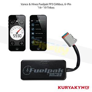 쿠리야킨 할리 튜닝 부품 Trikie (14-19) Vance & Hines Fuelpak FP3 CANbus, 6-Pin 연료조절기 230